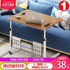 笔记本电脑桌懒人桌台式家用床上书桌简约小桌子简易床边桌省空间