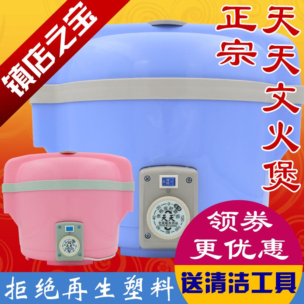 【北京台推荐】天天牌文火煲24-2型〓文火炉电焐煲超第五代不包邮
