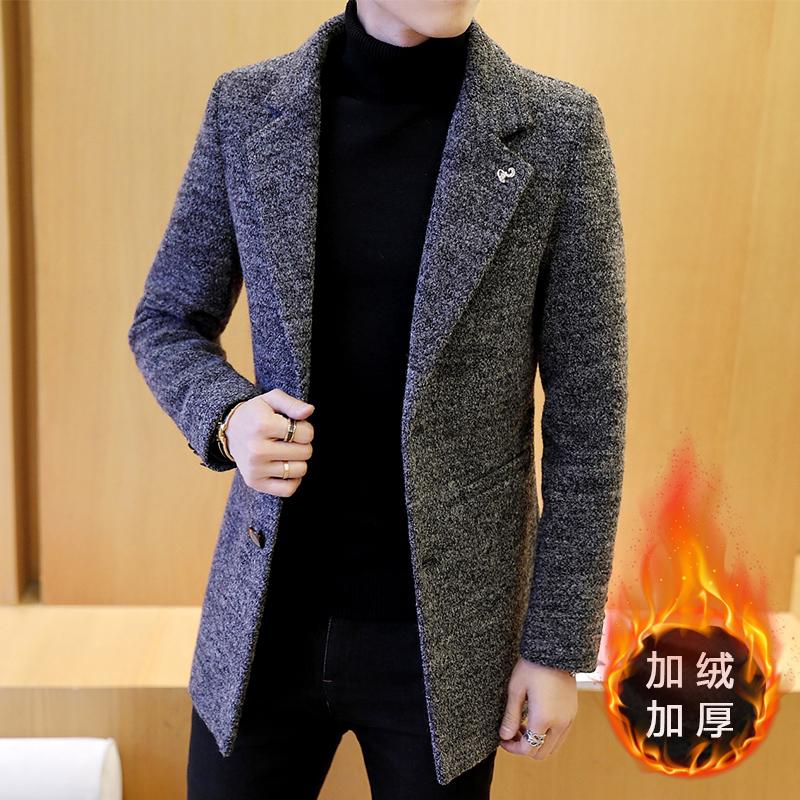 2017新款秋冬季外套男加绒加厚呢子大衣男士中长款风衣韩版修身帅