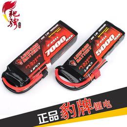 豹牌电池 模车锂电池 5000 7000毫安2S 7.4V 3S11.1V豹牌锂电池