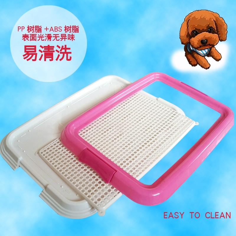 兴达 狗狗厕所泰迪 小型犬宠物狗尿盆便盆 狗狗用品可爱