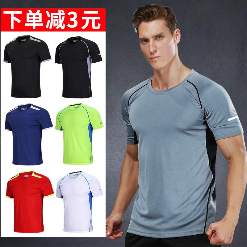 健身衣服男夏季速干跑步上衣健身房训练篮球宽松运动套装t恤短袖