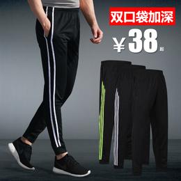 运动裤夏季男士速干薄款宽松健身跑步裤子女足球训练长裤休闲小脚