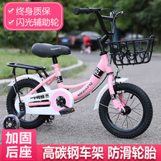 Baby bicycle 1-2-3-8 years old infant child girl princess female baby boy girl child child 6