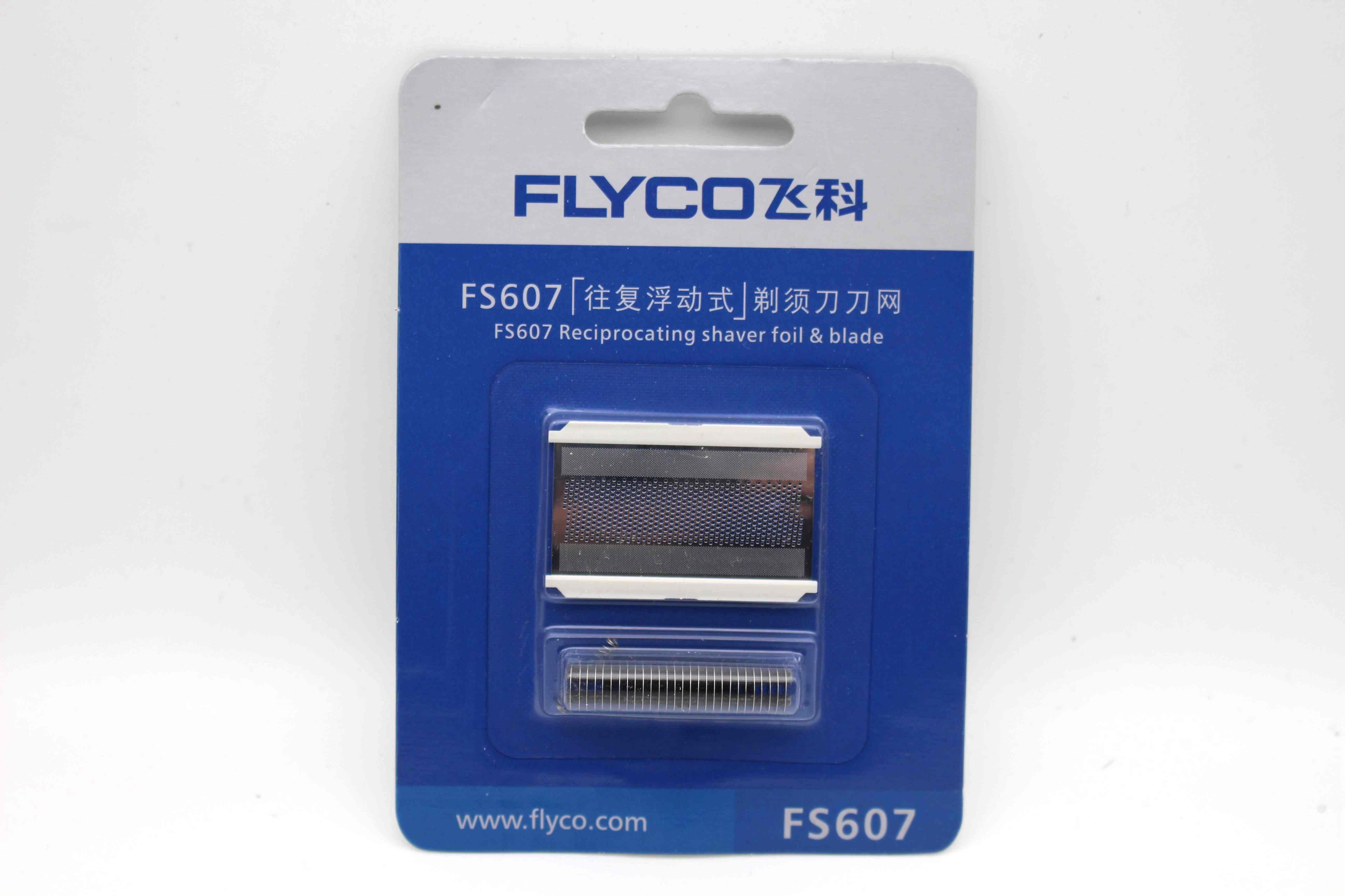 飞科FS607配件 FS607刀头网片飞科往复式刀片网罩飞科剃须刀配件