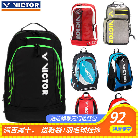 New victory Victor badminton racket single backpack multi-function outdoor sports 3 sticks for men and women