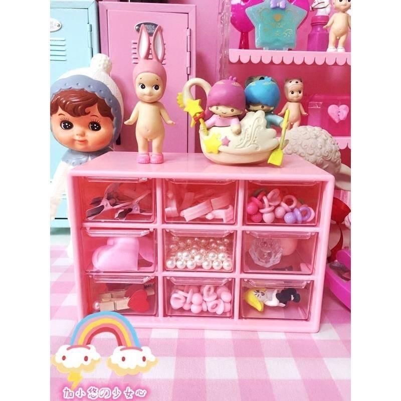 粉色少女心桌面抽屉九宫格收纳盒化妆品首饰储物盒口红唇膏整理盒