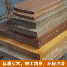 Wood board custom desktop board thick solid wood sheet wood workbench dining table board pine bar countertop partition custom