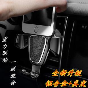 铃木吉姆尼车用手机架GPS导航支架汽车专用改装用品内饰配件磁性|
