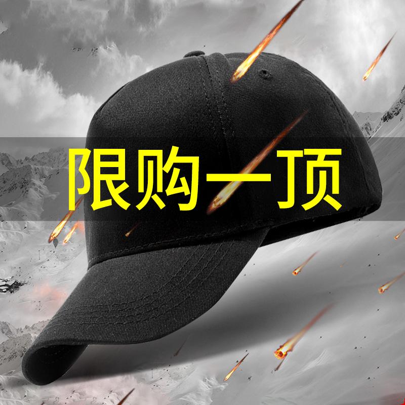 帽子男鸭舌帽韩版潮百搭街头嘻哈帽休闲时尚春夏季黑色棒球帽男士