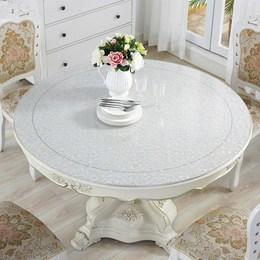 餐桌布防玻璃塑料台布桌垫防油茶透明膜磨砂圆桌水晶板园元卓bu步