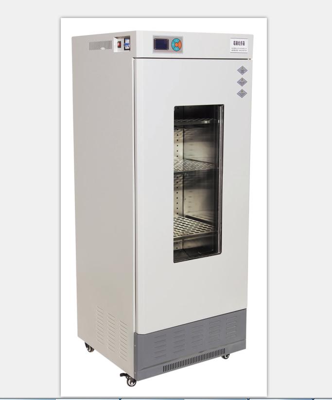 生化霉菌培养箱MJX-150 505*385*800 细菌培养箱150升