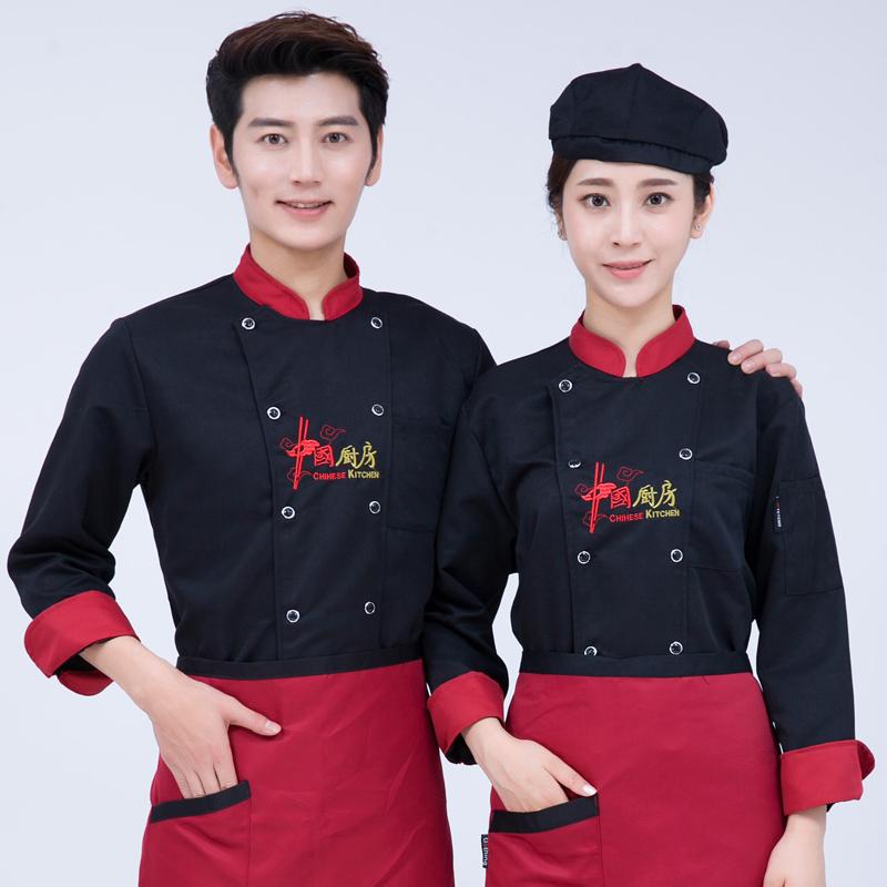酒店中国厨房厨师服长袖秋冬装男女上衣中餐厨房饭店后厨工作服