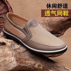 夏季老北京布鞋中老年男网鞋爸爸透气防臭软底网面中年男士休闲鞋