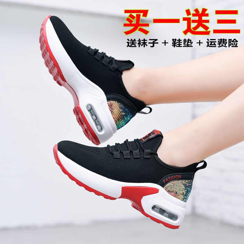 杨丽萍鬼步舞鞋女鞋秋季2019新款秋鞋运动鞋女士旅游鞋网面曳步舞