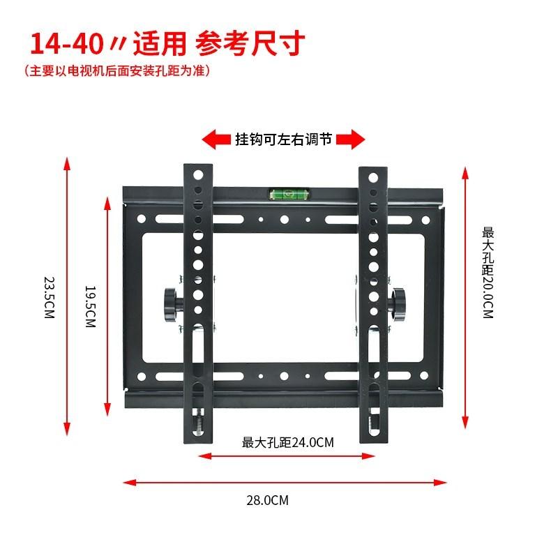 32-65寸液晶旋转挂架伸缩万能壁挂支架子通用电视机创维海信TCL