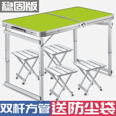 Folding table stalls...