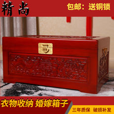 Longfeng Xixiang camphor wood box dowry wedding storage storage painting and calligraphy collection wedding box calligraphy and painting box