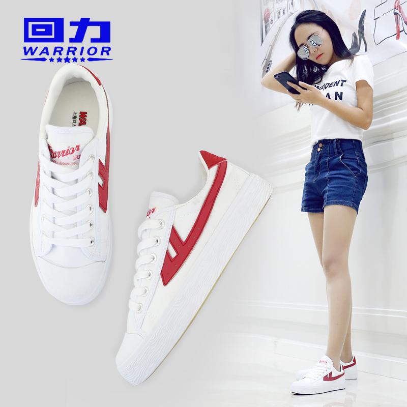 回力女鞋荧光透气帆布鞋女鞋春款小白鞋单鞋韩版潮白色休闲学生鞋