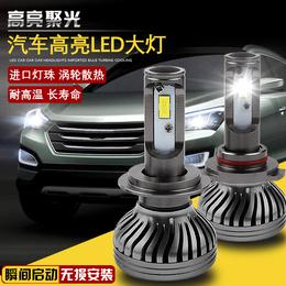 汽车led大灯超亮H1H7H11HB3远光近光h4远近光一体LED改装大灯泡