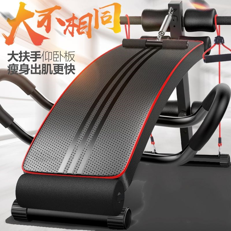 健身男起坐多功能仰卧板健腹板家用俯卧撑腹肌版做仰卧起坐板器材