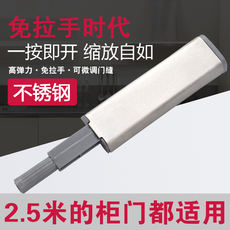 Door opener self-elastic rebound self-locking device bump open open bounce switch cabinet door automatic rebound pusher