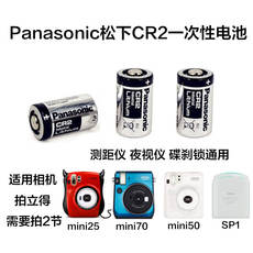 Once imaging Polaroid camera CR2 lithium battery minisq6/25/50/70/sp-1 printer rangefinder