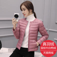 2017 autumn and winter Korean version of the thin short down jacket female black students Slim inner collar wearing a warm jacket