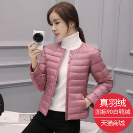2017秋冬韩版轻薄短款羽绒服女黑色学生修身内胆圆领内穿保暖外套