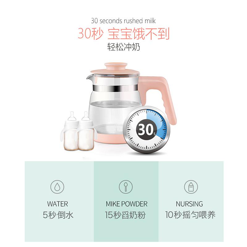 荣事达婴儿恒温调奶器家用智能玻璃壶宝宝暖奶器24小时自动温奶