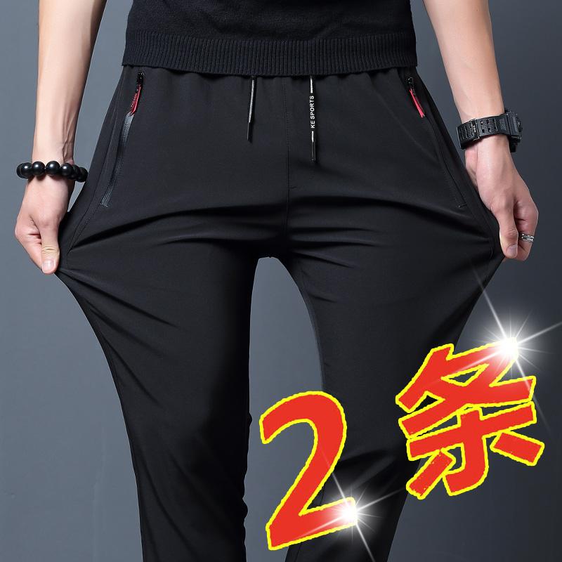夏季男士宽松透气运动裤修身裤子男潮流韩版休闲裤直筒薄款工装裤