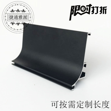 New products kitchen cabinets free handle aluminum alloy matte black invisible handle modern