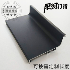 1.2 thickening cabinet free handle dummy black cabinet body free handle oxidation surface aluminum kitchen closet invisible handle