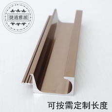 High-end kitchen cabinet door handle rose gold G-type edge banding handle thickened 1.5 wall thickness aluminum alloy invisible handle