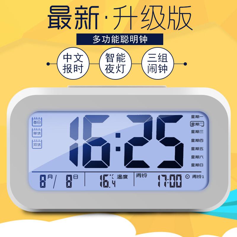 学生闹钟创意简约时尚电子钟夜光床头钟静音儿童多功能卧室台钟表