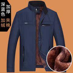 45岁男装外套40中年春秋衣服50老爸上衣60老年加绒夹克55父亲冬装