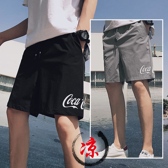 Sports shorts men's summer quick-drying ins Korean version of the trend pants loose large size thin section casual black five pants