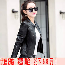 Leather female 2018 new spring and autumn Pu leather Slim was thin short jacket Korean casual motorcycle clothing leather jacket promotion