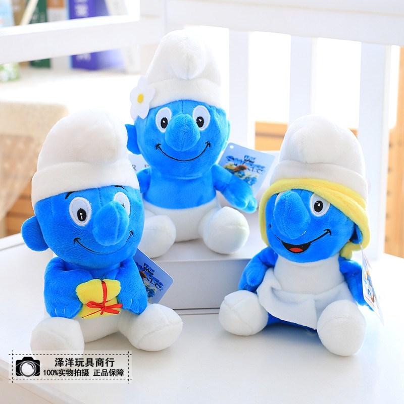 蓝精灵公仔毛绒玩具卡通动漫蓝爸爸蓝妹妹笨笨全套布娃娃儿童玩偶