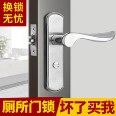 Jiantai bathroom door lock keyless toilet toilet bathroom universal indoor bedroom aluminum door handle
