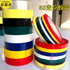 Desktop positioning tape 5S logo black and white board marking tape 7s color drawing line warning line red yellow blue green black and white labeling strip 6S items fixed line 5/8/15/20/25/50MM