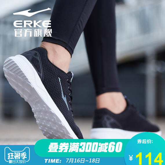 Hongxing Erke men's shoes women's shoes 2018 summer couple mesh running shoes casual shoes lightweight breathable sports shoes