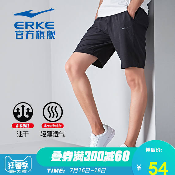 Hongxing Erke sports shorts men's running pants summer casual loose fitness pants sports pants quick-drying five pants