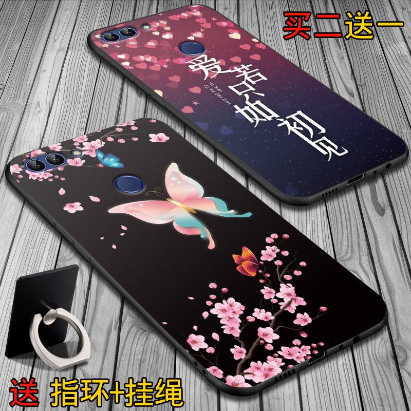 华为畅享7s手机壳女款华为FIG-AL00手机套软硅胶保护套防摔外壳潮