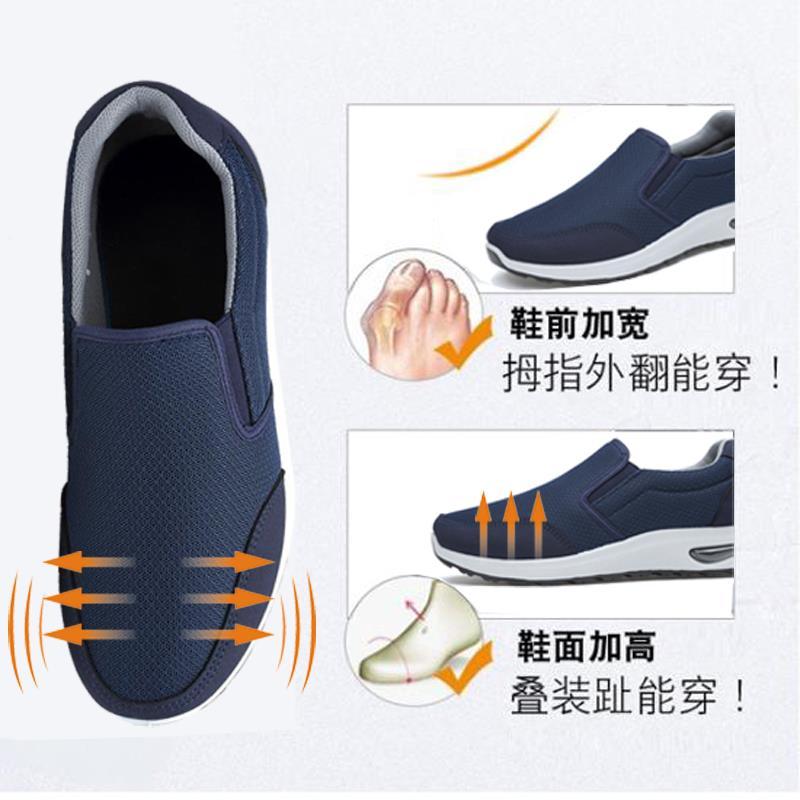 夏季中老年健步鞋男老北京布鞋休闲透气老人鞋防滑软底爸爸网面鞋