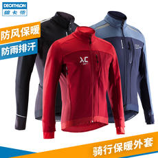 Decathlon mountain b...