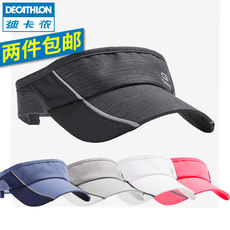 Decathon top hat men and women summer sun hat sun hat cap outdoor sports hat running hat RUNW