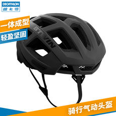 Decathlon bicycle pneumatic light helmet male mountain road bike riding equipment female safety helmet RBTWIN