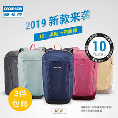 Decathlon flagship s...