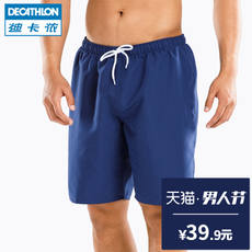 Decathlon beach pants male quick-drying trunks men's seaside vacation pants casual shorts men loose surfing SBT